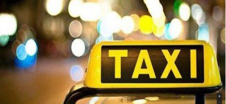 pedir taxi en barbadas