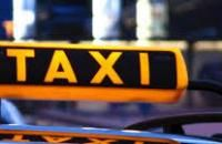 pedir taxi en nerpio