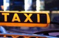pedir taxi en puebla de cazalla