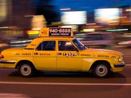 pedir taxi en toen