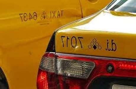 tele-taxi-precio-Matallana de Torío